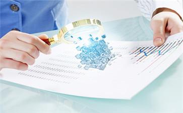 赛诺菲与阿斯利康新合作:共享21万个化合物